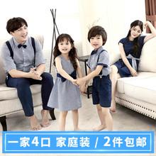 韩款亲子装夏装2018新款时尚潮三np14春装母mx码衬衫姐弟装
