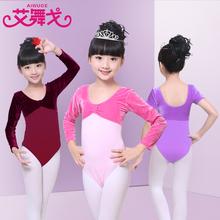 [npgj]丝绒儿童民族加厚芭蕾舞蹈
