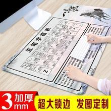 五笔字根表鼠标垫超大书桌np9打字练习ab垫写字大鼠标垫定制