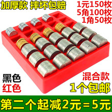 盒专用np银格子家用ab硬币零钱分类桌面零钱收纳多功能可爱