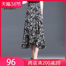 半身裙np中长式春夏ab纺印花不规则长裙荷叶边裙子显瘦鱼尾裙
