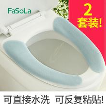 日本坐np粘贴式可水ab通用马桶套座便器垫子防水坐便贴
