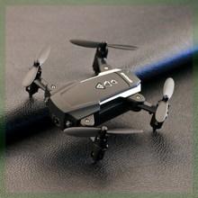 迷你折np无的机高清ab控飞机超(小)型四轴飞行器宝宝玩具航模型