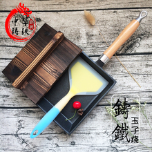 铸铁玉np烧锅 日式ab无涂层方形煎锅 煎蛋不粘平底锅厚蛋烧电
