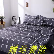 春夏季纯棉四件套全棉被套床单np11床上用sj被子被单三件套