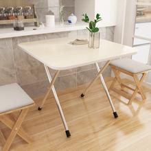 可折叠nq餐桌写字台zr桌学生吃饭桌摆摊床边折叠桌子便携家用