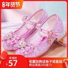 女童单nq新式宝宝高ng女孩粉色爱莎公主鞋宴会皮鞋演出水晶鞋