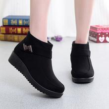 冬季新nq老北京布鞋ng厚保暖女棉鞋防滑底女短靴中老年