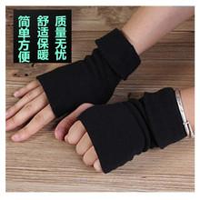 无指纯nr半指手套秋jx保暖棉质学生手套黑色半截露指游戏手袜