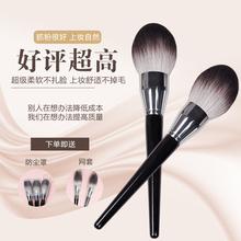 丝芙兰91nr2火苗型散jx粉饼定妆化妆刷一支装初学者美妆工具