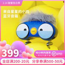 Woonroo鸡可爱jx你便携式无线蓝牙音箱(小)型音响超重低音炮家用