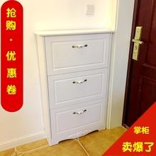 欧式超nr翻斗鞋柜客cw简约现代烤漆玄关经济型白色17cm门厅柜