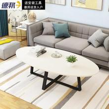 钢化脚ns加厚简易茶mt活动现代韩式简约水壶(小)户型桌子花纹饭