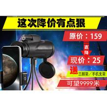 高清高ns微光夜视演gb童老年的单筒望拍照望远镜眼镜