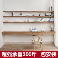 全实木ns的书桌书架gb体电脑桌家用办公桌带抽屉简约书房书柜