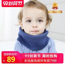 美利奴ns毛宝宝围巾gb季婴儿保暖套头围脖男女(小)孩宝宝套脖薄