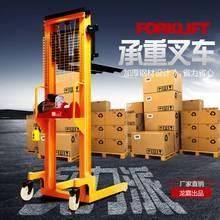 电动堆ns车3吨2吨gb运装卸车手动液压车堆高车升高车升降叉车