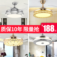 锦丽隐ns风扇灯 餐lf简约家用卧室带LED电风扇吊灯