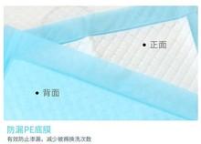 防水透ns一次性尿片xw垫床铺薄式褥垫60x90单成的护手术床垫