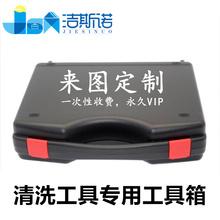 新式便ns五金工具套xw大容量家电维修工具盒清洗工具箱包邮