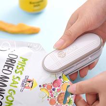 日本迷ns便携(小)型家yx袋封口器零食手压式电热密封器