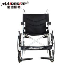 迈德斯nt手动轮椅家ef便折叠手推 老年的残疾的便携式超轻轮椅