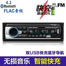 奇瑞Qnt QQ3 ef QQ6车载蓝牙充电MP3插卡收音机代CD DVD录音机