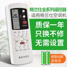 格兰仕nt调万能通用qv装GZ-50GB/GZ-31B03BKFR-26GW01
