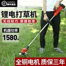 家用(小)nt草坪机充电qv机多功能修剪草机锂电池