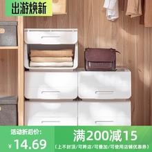 日本翻nt家用前开式sd塑料叠加衣物玩具整理盒子储物箱