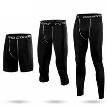 运动紧身长裤男跑步健身高弹训练七nt13速干加pz保暖篮球裤