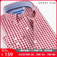 SmanttFivehy修身红色格子衬衫男长袖纯棉时尚青年美式休闲衬衣