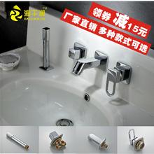 浴室柜nu盆洗脸盆墙ng式铜体冷热分体三四件套水龙头多孔龙头