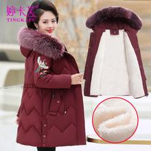 中中长nu加绒外套妈ri2020新式中年女秋冬装棉衣加厚
