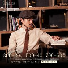 SOAnuIN英伦复ri衬衫男 Vintage古着垂感商务休闲打底长袖衬衣