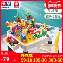 维思奥nu双钻宝宝多ng木桌宝宝男女孩3-6益智玩具拼装学习桌
