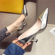女鞋春nu2020新ng高跟鞋韩款细跟尖头浅口单鞋女OL工作鞋银色