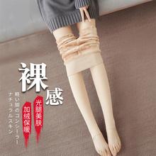 肤色打nu裤加绒加厚an光腿肉色神器高腰一体保暖外穿踩脚裤袜