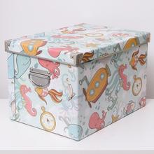 收纳盒nu质储物箱杂ng装饰玩具整理箱书本课本收纳箱衣服有盖