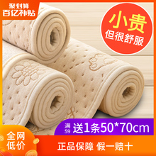 隔尿垫nu儿防水可洗ng气大号超大宝宝宝宝水洗床垫表纯棉隔夜