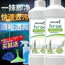 送安利nu瓶玻璃水家ng柜台华港浓缩剂透丽亮新无痕1L