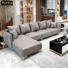 轻奢风nu式后现代简ea沙发组合客厅乳胶头层牛皮转角皮艺沙发