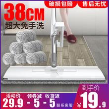 免手洗nu把家用一拖ah两用懒的平板拖把墩拖布木地板拖地墩布