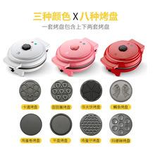 电饼铛nu(小)型宿舍儿gq蛋糕机家用早餐迷你烘焙多功能可换烤盘
