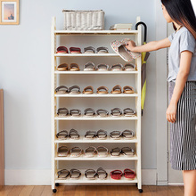百露包nu多层防尘(小)fs收纳架书架创意简约简易鞋架