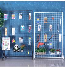 立式铁nu网架落地移fs超市铁丝网格网架展会幼儿园饰品展示架