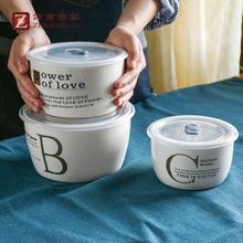 学生饭nu带饭碗 上fs波炉专用碗保鲜碗带盖家用陶瓷碗保鲜盒