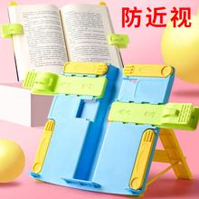 防近视nu式谱架便携uo家用桌面电子琴古筝琴谱架谱台