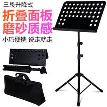 谱架折nu便携式(小)提uo吉他架子鼓曲谱书架谱台家用支架