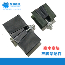 [nuohujing]测绘测量仪器器材配件水准